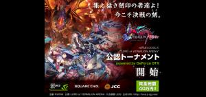 lova-quareenix-jp