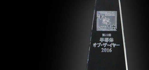 hdr-20160606