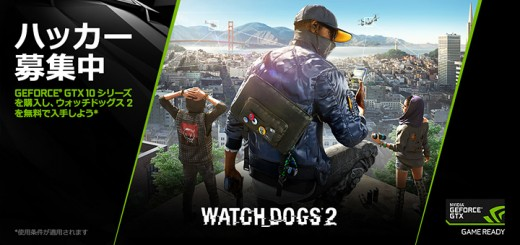 hdr-watch-dogs-2