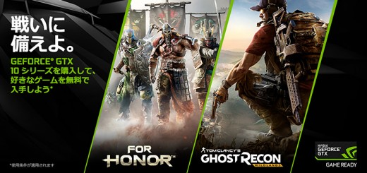 hdr-for-honor-ghost-recon-wildlands-bundle