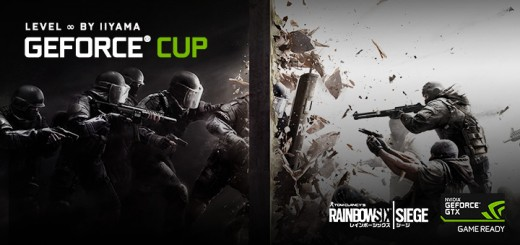 hdr-geforce-cup-r6s