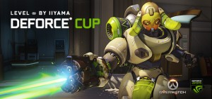 hdr-geforce-cup-overwatch