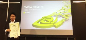 hdr-nvidia-drive-px-awarded-at-semicon-2017