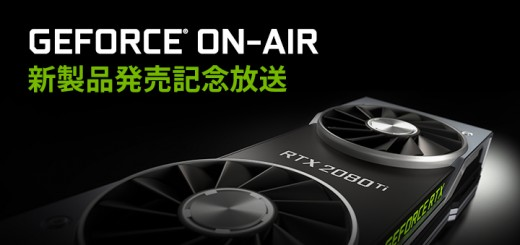 geforce-jp-aic-collabration-geforce-on-air-banner-blog-720x340