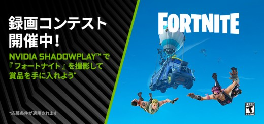 game-ready-fornite-blog-720x340-jp