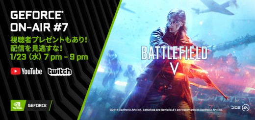 gf-jp-geforce-on-air-bfv-blog-720x340