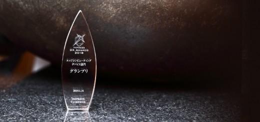 hdr-dx-awards-impress-2018