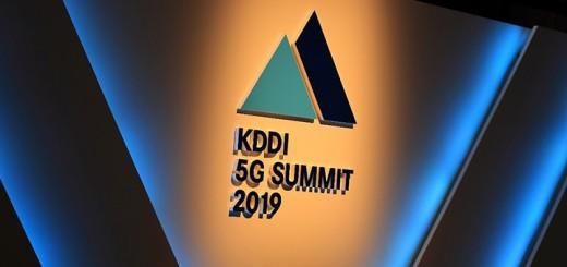 hdr-kddi-5g-summit-2019